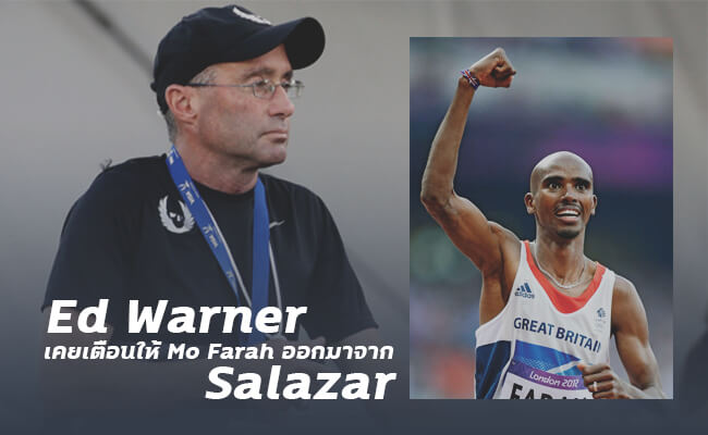 Ed Warner